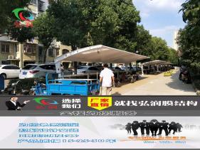 苏州公共充电桩设施膜结构车棚
