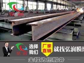 苏州钢结构焊接