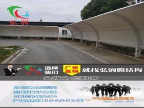 苏州溪东新村膜结构车棚