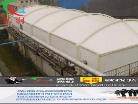 江苏污水厂加盖膜结构