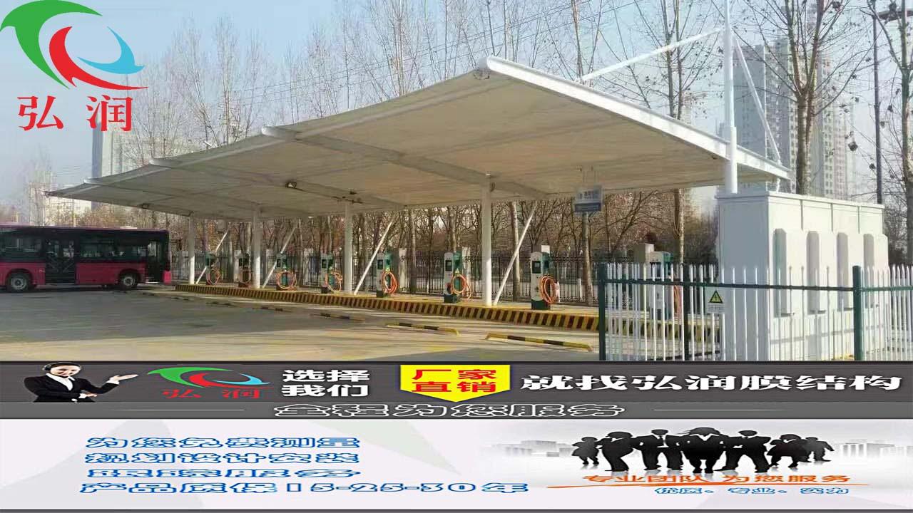 苏州汽车充电桩膜结构车棚
