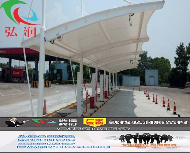 江苏服务区膜结构充电桩车棚