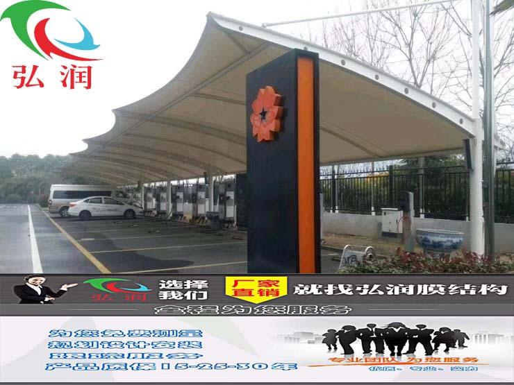 厂区膜结构充电桩汽车车棚