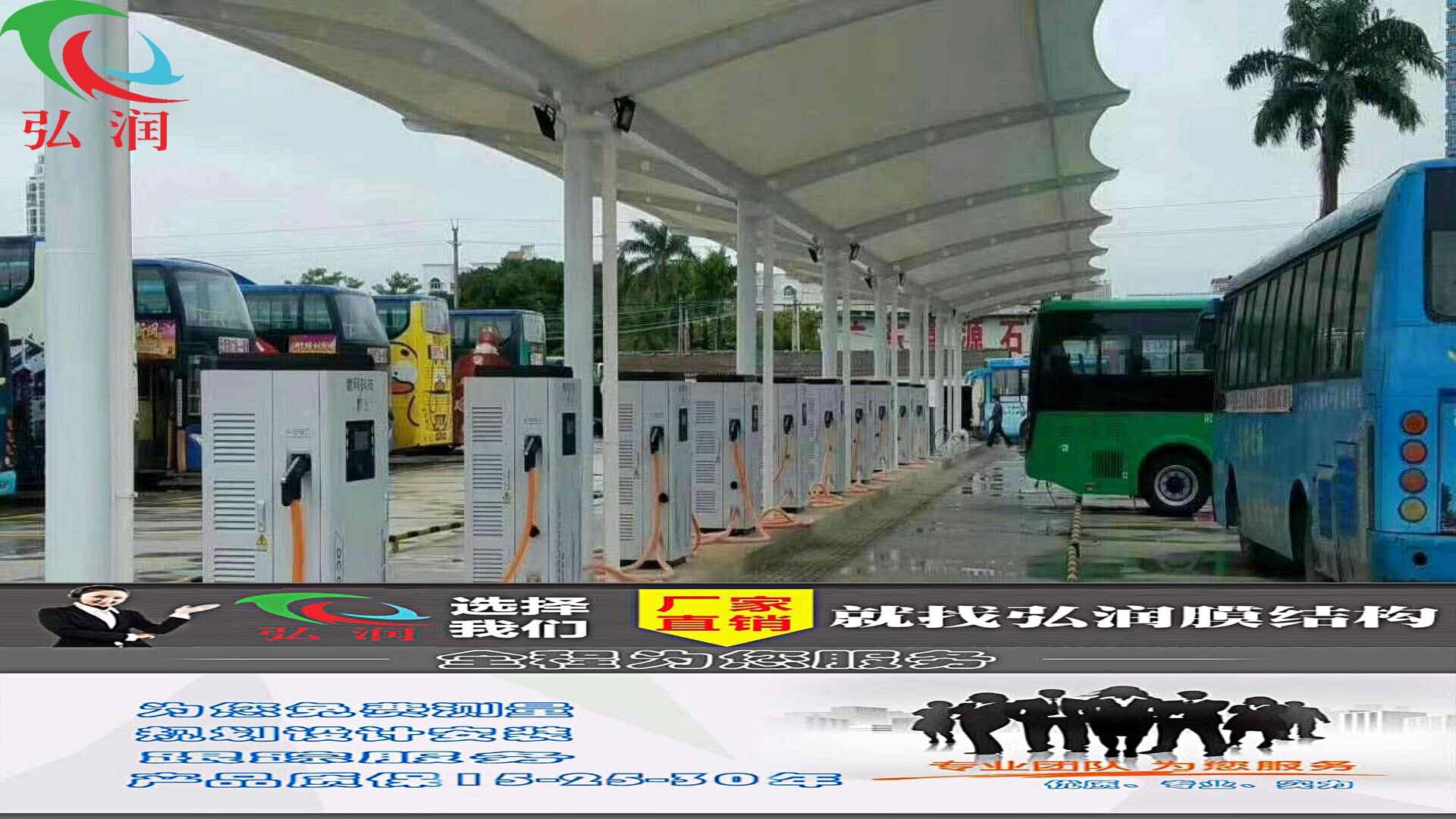 无锡车棚膜结构自行停车棚公交公司膜结构充电桩车棚