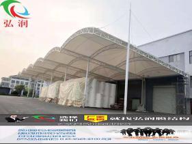 江苏卸货区膜结构