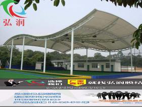 徐州网球场膜结构
